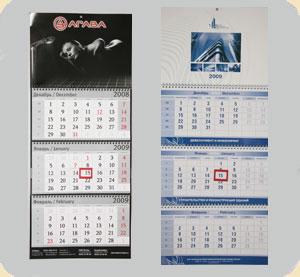 Как сделать настенный календарь  с фото 5